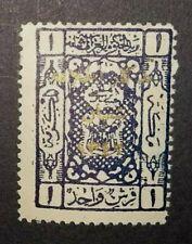 🟩..SAUDI ARABIA - HEJAZ -1922 ISSUE with 1925 GOLD OVERPRINT -1 Pia - MINT N.H.