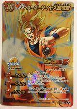Dragon Ball Miracle Battle Carddass DBS05 Super Omega 54