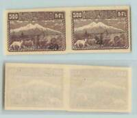 Armenia 🇦🇲 1922 SC 355 mint black pair . f7650