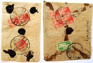 Nepal 2 schöne Siegelbriefe mit Mi.Nr. 62 aus Kadarban