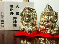 Used The Seven Deities of Good Fortune Daikokuten Ebisu metallic God statue