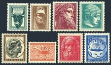 Greece. Ancient Art II MNH 1955, Ox-head Zeus Alexander the Great Homer Pericles