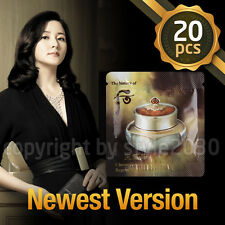 [The history of Whoo] Cheongidan Hwa hyun Cream 1ml x 20pcs (20ml) Anti-Aging