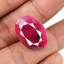 GENUINE 21.50 CTS NATURAL FACETED OVAL SHAPED RICH RED RUBY GEMSTONE - BIG DEAL