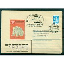 URSS 1985 - Enveloppe Faune arctique - International Red Book