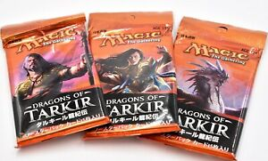 MTG Japanese Dragon of Tarkir Sealed Booster Packs x3