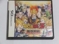 Dragon Ball Z Bukuu Ressen Japanese Version Nintendo DS