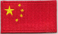 China Country Flag Embroidered Patch T4