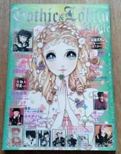 Gothic & Lolita Bible vol.9 Lolita Fashion Magazine Malice Mizer Mana Japanese