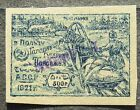 Azerbaijan 1922 500R/25000R handstampted in violet, Liap #A38 MH