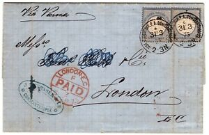 1875 German Offices in Turkey Cover to London - Constantinople Cancel - Scarce