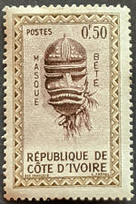 Stamp Ivory Coast 1960 50c Native Masks Mint Hinged