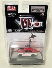 M2 MACHINES 1/64 MIJO EXCLUSIVES AUTO JAPAN 1969 DATSUN BLUEBIRD 1600SSS