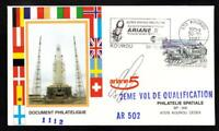 SECOND ARIANE-5 ROCKET AR-502 LAUNCH 1997 France Space Cover (4916)