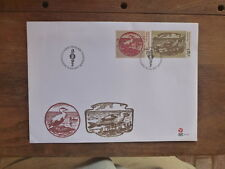 2017 GREENLAND OLD BANKNOTES SET 2 STAMPS FDC FIRST DAY COVER