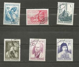 ROMANIA - 1974 Anniversaries - COMPLETE SET USED.