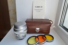 HELIOS-40 1.5/85mm Russian Very Rare Lens SLR Cameras M39 S/N 624504, 1962 year!