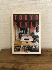 TOKYO STYLE Photo Book Casual Interior Design Tsuzuki Kyoichi Japanese culture