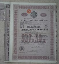 Russia Russian 1909 Emprunt Saratov Ville City 937.50 Roubles Bond Loan