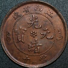 1906 Empire of China KIANG-SI province 10 CASH Bronze coin