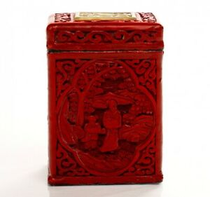 Antique Chinese red cinnabar Box with hard stone