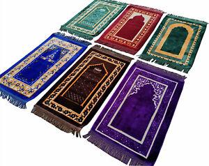 Large Prayer Mat Extra Cushioned Muslim Islamic Thick Musallah Rug For Namaz