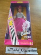 ** BARBIE FRENCH 16499 **  MATTEL 1996 DOLL WORLD BOITE POUPEE MONDE FRANCE