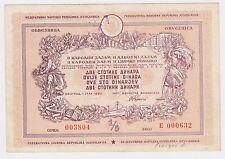 YUGOSLAVIA 200 DINARA 1950 National loan Obligation NARODNI ZAJAM OBVEZNICA !