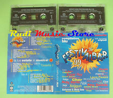 BOX 2 MC FESTIVALBAR 97 BLU compilation 1997 LITFIBA LIGABUE CONSOLI *no cd lp