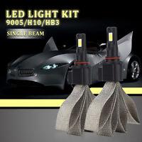 2x S7 9005/HB3 110W Copper Cooling Belt LED Headlight Lamp Conversion Kit