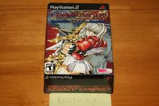 Growlanser Generations Deluxe Edition (PS2) NEW SEALED NEAR-MINT, RARE!