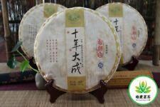 Puwen pu er tea factory shu black puer tea 2008 SHI NIAN DA CHENG 357g
