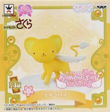 Banpresto Cardcaptor Sakura For Girls Memories Atsumete Cerberus Kero Figure NEW