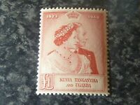 KUT POSTAGE STAMP SG158 £1 LIGHTLY MOUNTED MINT
