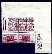 PACCHI POSTALI  RUOTA  1946 - LIRE  300  NUOVO **