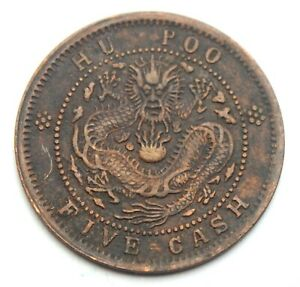 CHINA HU POO 5 CASH 1903-1905 OLD COPPER COIN DRAGON