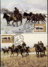 BULGARIA 2010  ART PAINTINGS VESHIN  HORSES MILITARY 2 MAXI CARDS
