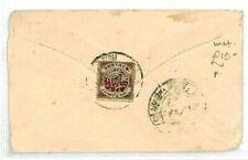 INDIA STATES Postal Stationery {samwells-covers} CW117