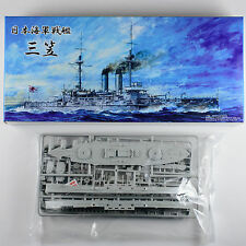 SealsModels 1/700 IJN Battleship MIKASA Imperial Japanese Navy made in Japan