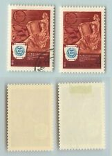 Russia USSR 1970 SC 3758 MNH and used . f5574