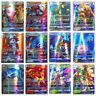 100Pcs Pokemon FLASH CARD LOT 95 GX + 5 MEGA Flashing Trading Cards Pop Gift