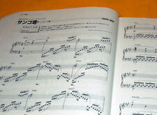 """Piano score of """" Ponyo on the Cliff by the Sea """" book japanese japan #0198"""