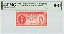 Hong Kong ND (1961-65) P-327 PMG Gem UNC 66 EPQ 10 Cents