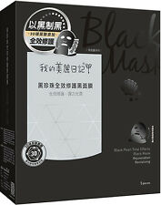 [MY BEAUTY DIARY] Black Pearl Rejuvenating Black Cotton Face & Neck Mask 5pc/1bx