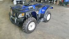 JIANSHE JS400 ATV / QUAD BIKE 400cc 4x4  FARM DIRT HUNTING | DEMONSTRATOR