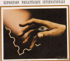Yt1834 L ART ET LA PHILATELIE   FRANCE  FDC Enveloppe Lettre Premier jour