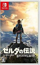 THE LEGEND OF ZELDA BREATH OF THE WILD  NINTENDO SWITCH JAPANESE IMPORT JAPANZON