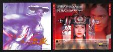 Movie A Chinese Ghost Story 2 Jacky Cheung 張學友 张学友 Singapore 2x VCD FCS7833