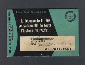 Canada 1950's 2c per 2oz. Permit 3rd class Gillette razor sample pack