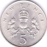 Uncirculated 5p LARGE Five Pence Coins 1968 - 1991 Choose your Dates UNC
